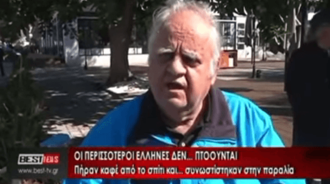 """I'm not staying at home, there's another 'Coronavirus' there, my wife"" – Greek man says"